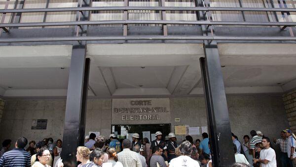 Tribunal Supremo Electoral de Bolivia - Sputnik Mundo
