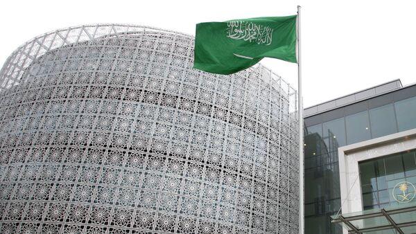 Bandera de Arabia Saudí (archivo) - Sputnik Mundo
