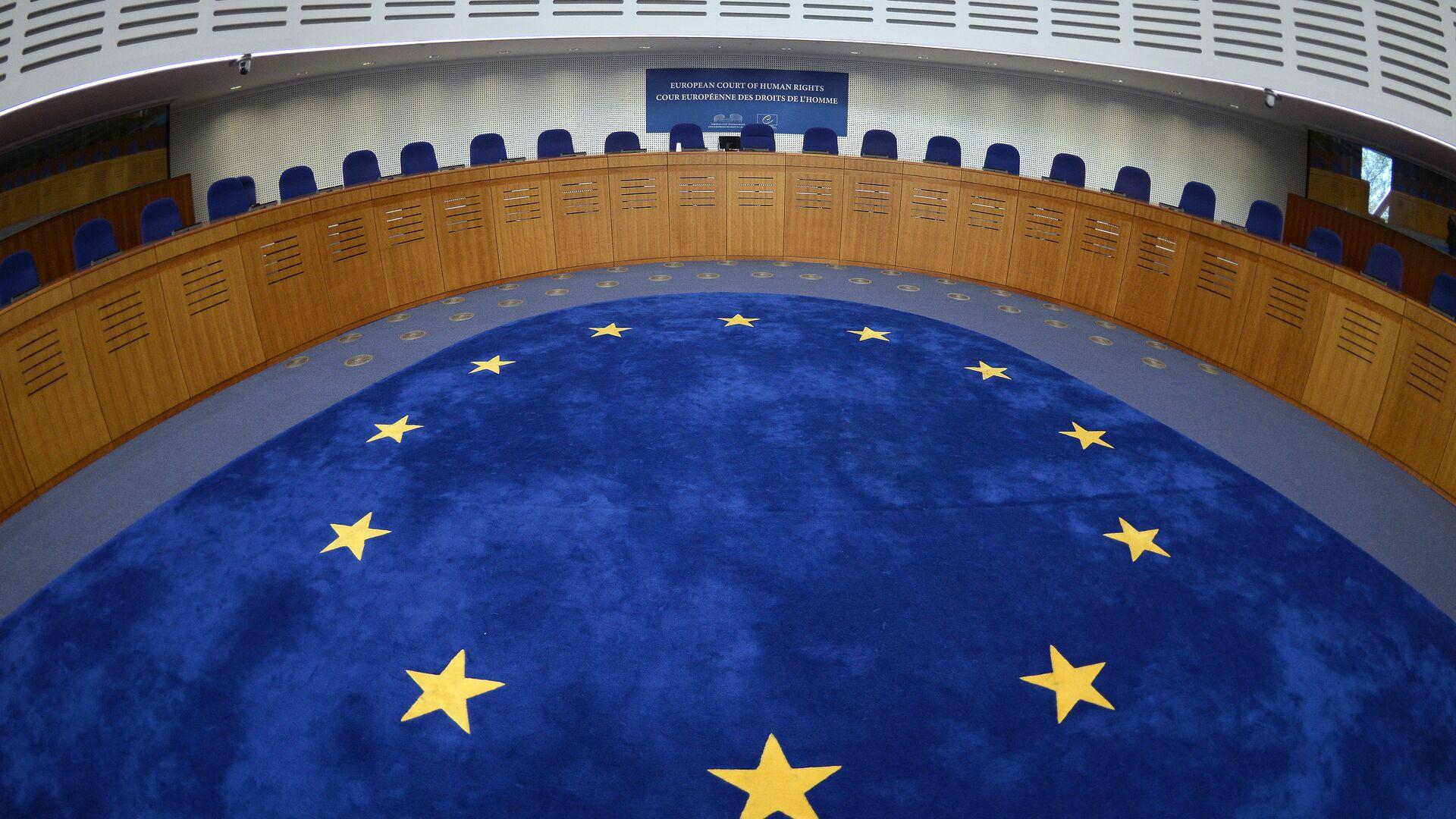 Tribunal Europeo de Derechos Humanos en Estrasburgo - Sputnik Mundo, 1920, 02.02.2021