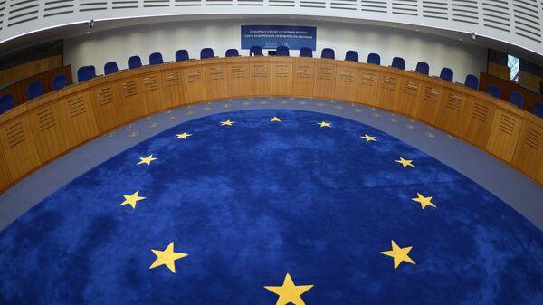 Tribunal Europeo de Derechos Humanos en Estrasburgo - Sputnik Mundo