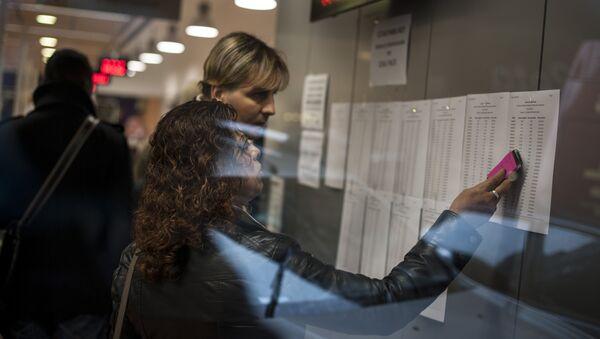Oficina de empleo en Pamplona (archivo) - Sputnik Mundo