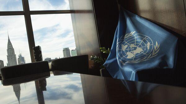 La bandera de la ONU en la sede de la entidad en Nueva York (archivo) - Sputnik Mundo