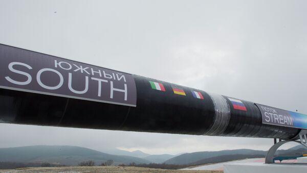 Tuberías del South Stream (archivo) - Sputnik Mundo