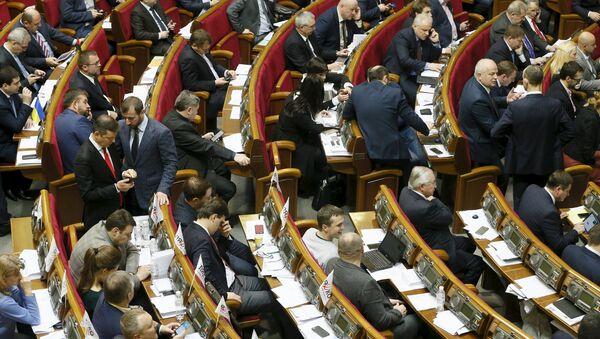 La Rada Suprema de Ucrania - Sputnik Mundo