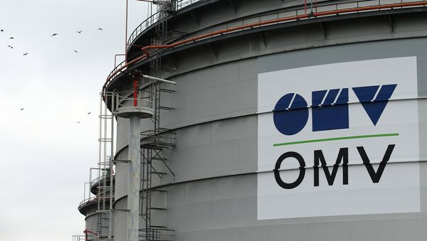 El logo de la compañía ÖMV - Sputnik Mundo