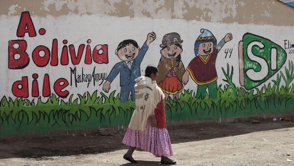 Sitiación en Bolivia - Sputnik Mundo