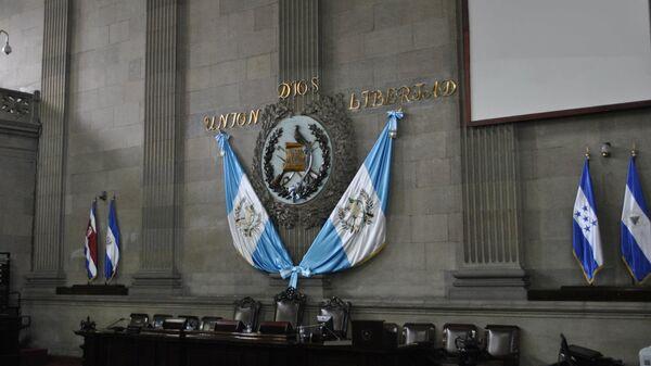 Congreso de Guatemala (archivo) - Sputnik Mundo