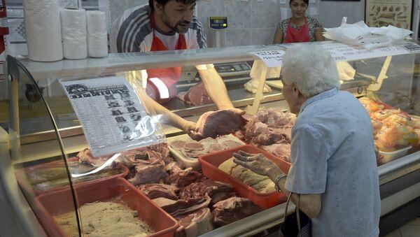 Carnicería en Buenos Aires - Sputnik Mundo