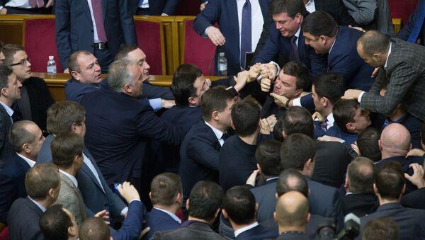 Diputados de la Rada Suprema (archivo) - Sputnik Mundo