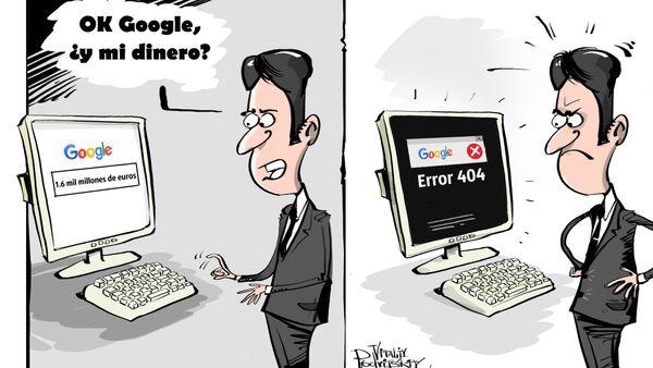 Error 404: dinero no encontrado - Sputnik Mundo