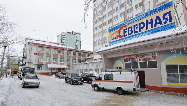 Mina Sévernaya en Vorkutá - Sputnik Mundo