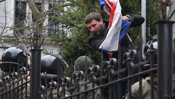Volodymyr Parasiuk en Lviv - Sputnik Mundo