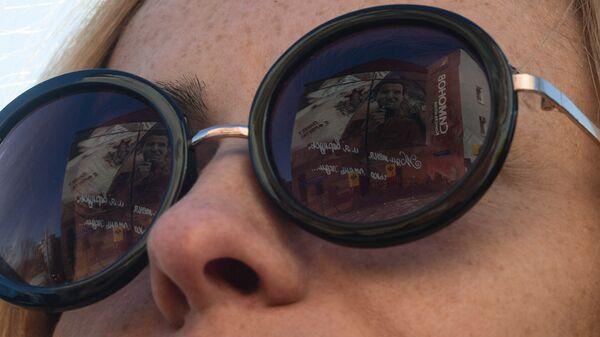 Gafas de sol - Sputnik Mundo