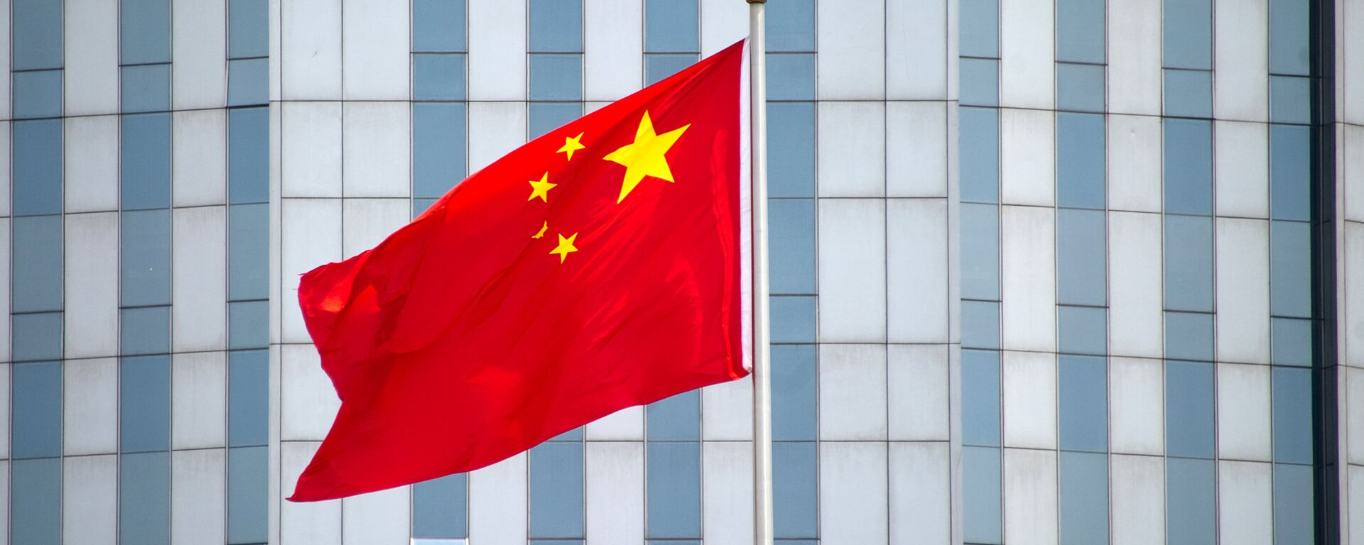 Bandera de China - Sputnik Mundo, 1920, 12.08.2021