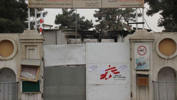 Hospital de Médicos sin Fronteras en Kunduz (Archivo) - Sputnik Mundo