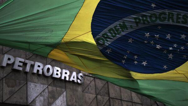 La sede de Petrobras en Río de Janeiro, Brasil (archivo) - Sputnik Mundo