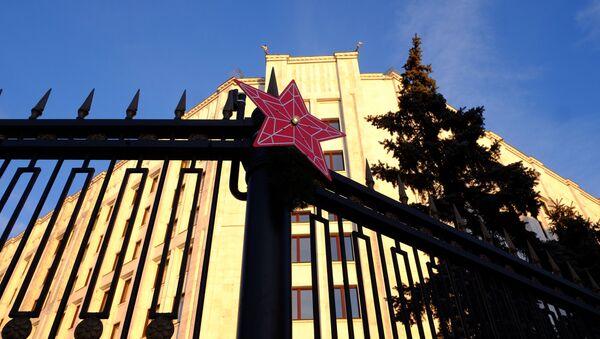 Ministerio de Defensa de Rusia en Moscú - Sputnik Mundo