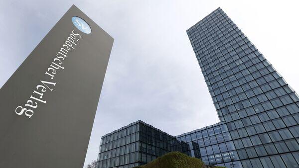 La sede del periódico alemán Sueddeutsche Zeitung en Munich - Sputnik Mundo