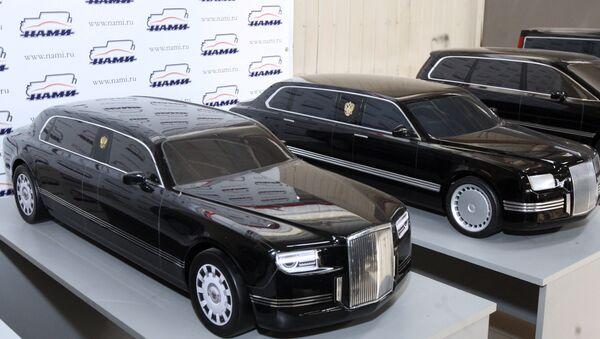 """Modelos de coches diseñados en el marco del proyecto """"el Cortejo"""" - Sputnik Mundo"""