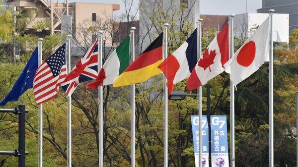 Banderas del G7 - Sputnik Mundo