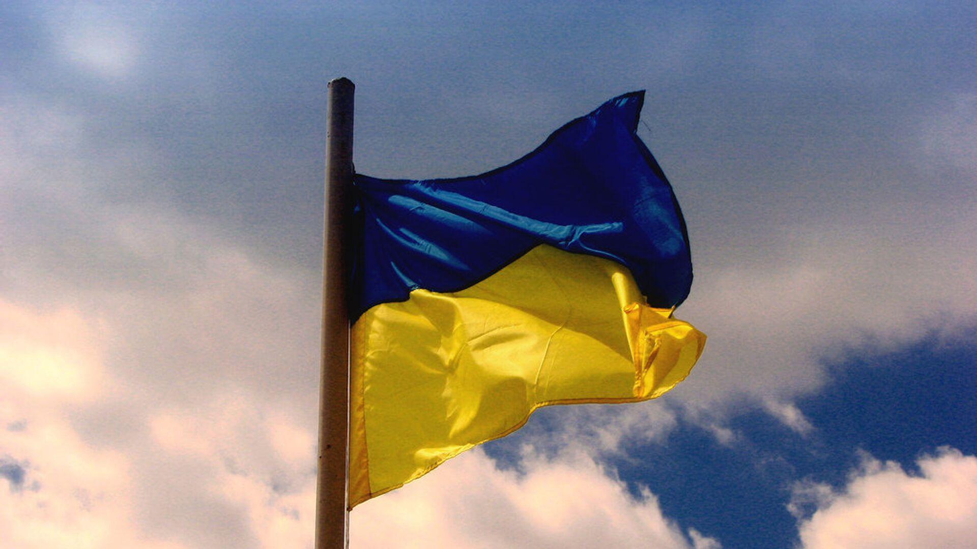 Bandera de Ucrania - Sputnik Mundo, 1920, 18.03.2021