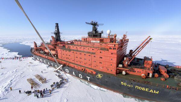 Rompehielos nuclear 50 años de la Victoria - Sputnik Mundo