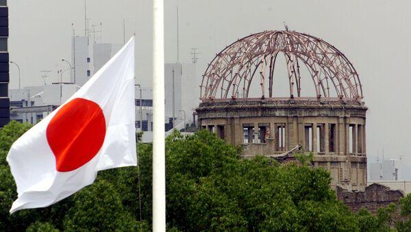 Memorial de la Paz de Hiroshima - Sputnik Mundo
