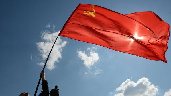 La bandera de la Unión Soviética (archivo) - Sputnik Mundo