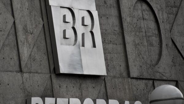 La sede de Petrobras - Sputnik Mundo