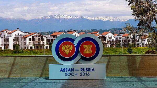 Logo de la cumbre Rusia-ASEAN - Sputnik Mundo
