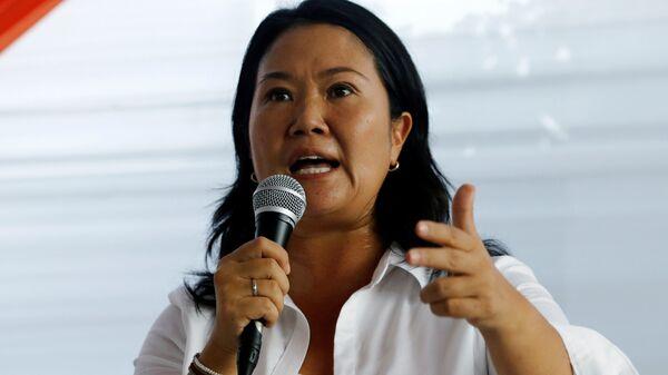 Keiko Fujimori, líder del partido peruano Fuerza Popular - Sputnik Mundo