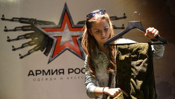 Tienda Ejército de Rusia en Moscú - Sputnik Mundo