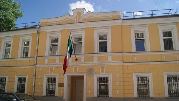 Embajada de México en Moscú - Sputnik Mundo