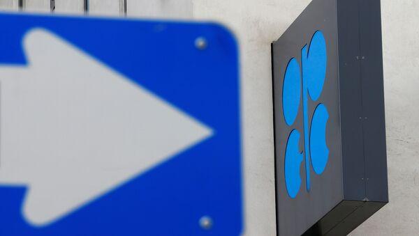 El logo de la OPEP - Sputnik Mundo