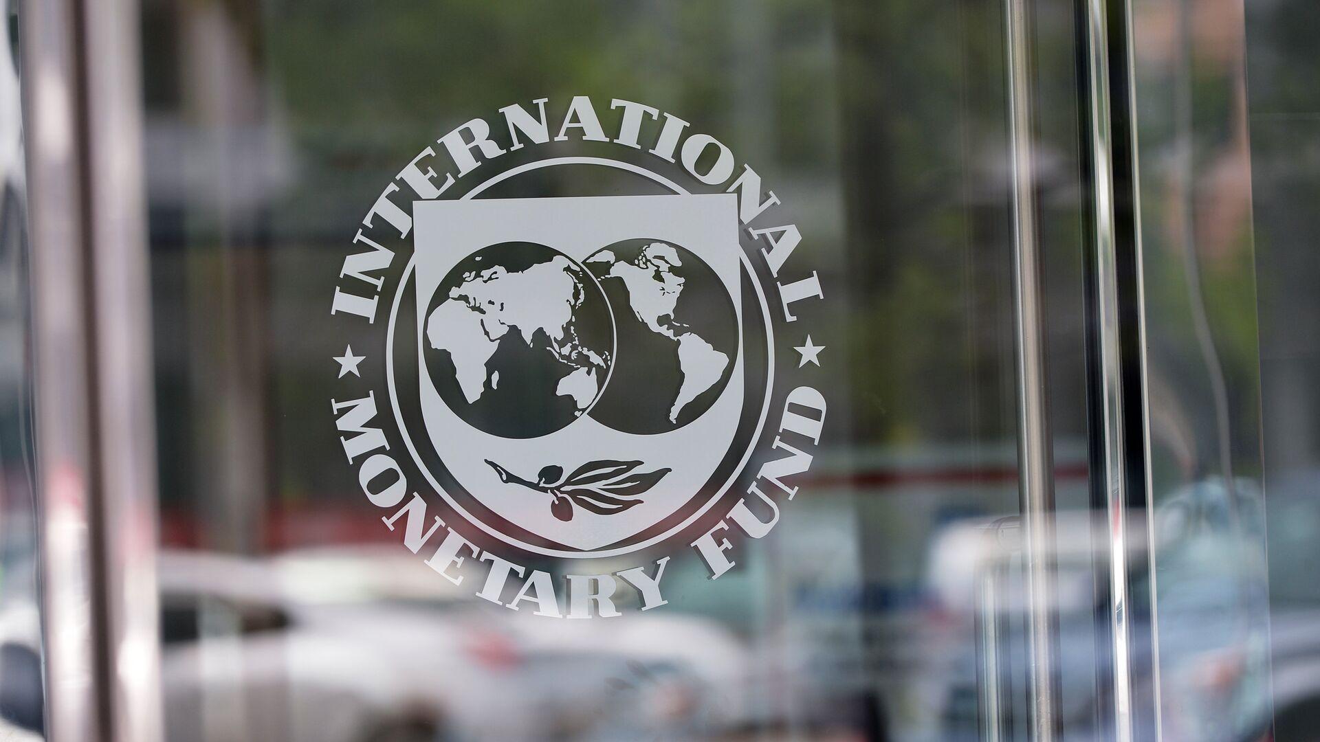 Logo de Fondo Monetario Internacional (FMI)  - Sputnik Mundo, 1920, 27.07.2021