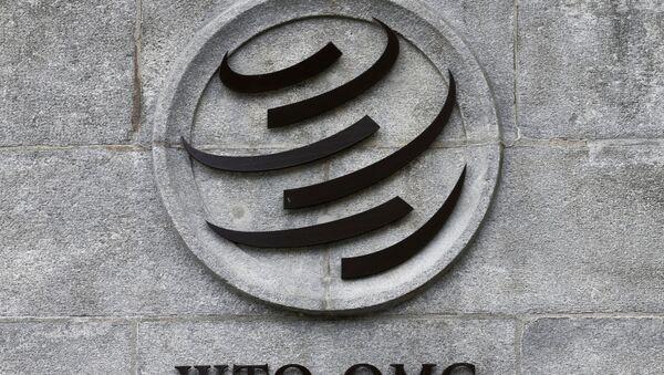 Logo de la OMC - Sputnik Mundo