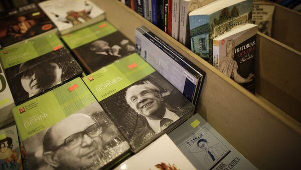 Librería en Argentina - Sputnik Mundo