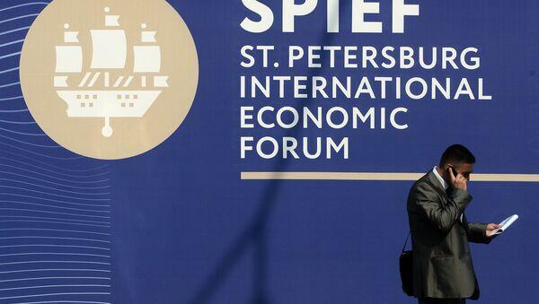 El Foro Económico Internacional de San Petersburgo (archivo) - Sputnik Mundo