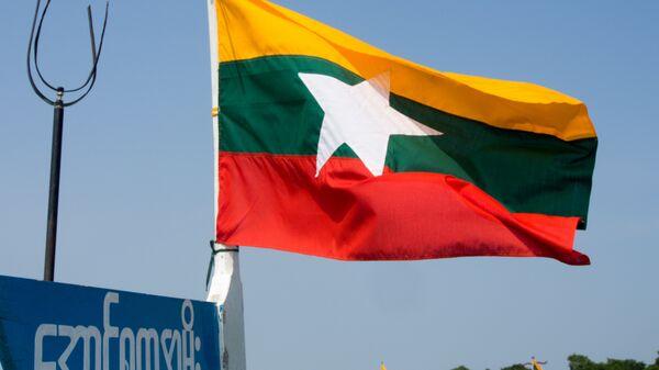 La bandera nacional de Myanmar - Sputnik Mundo