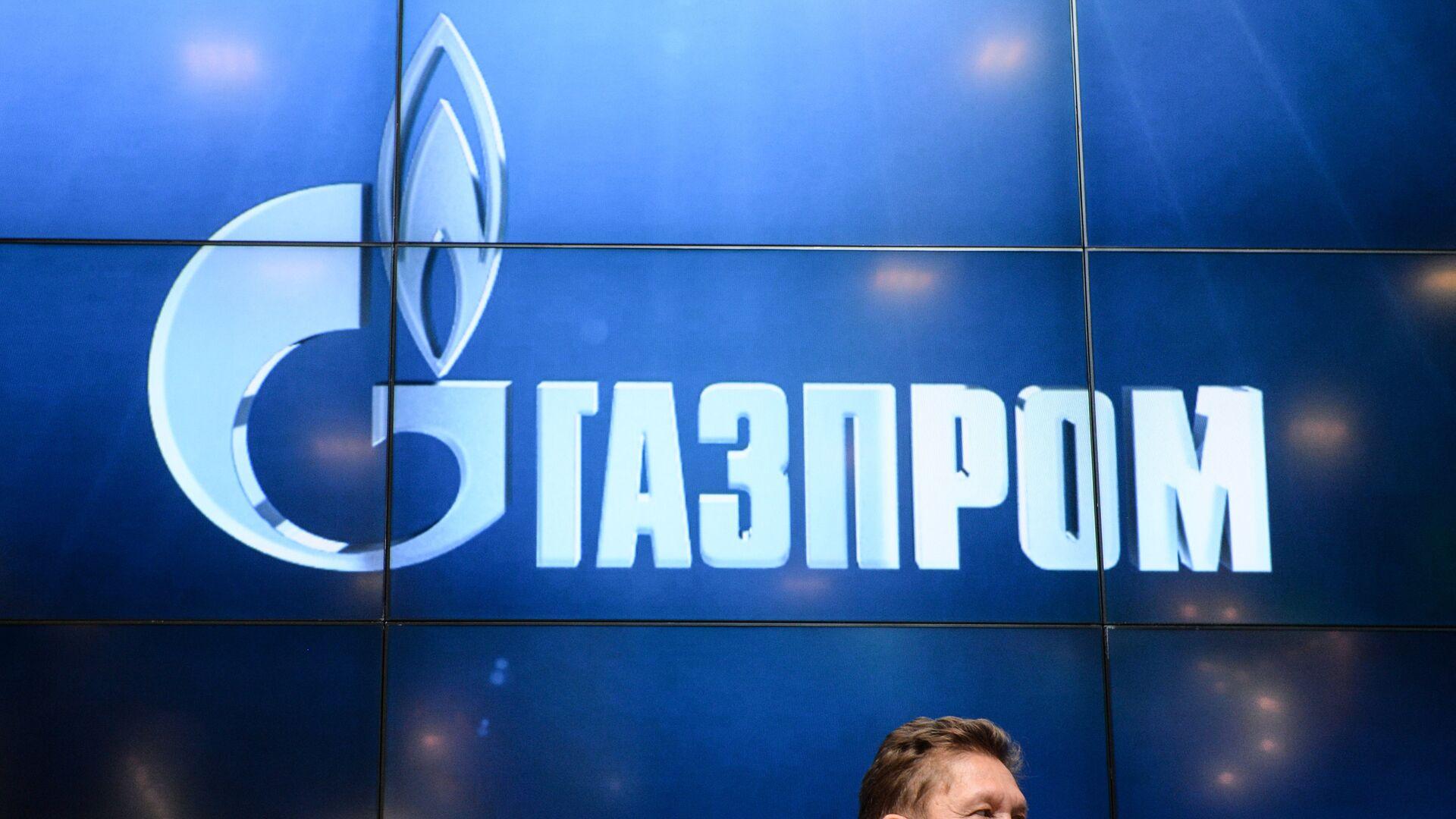El logo de la empresa rusa Gazprom - Sputnik Mundo, 1920, 27.09.2021
