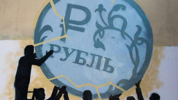 Grafiti en apoyo al rublo en San Petersburgo - Sputnik Mundo