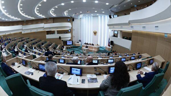 El Senado de Rusia - Sputnik Mundo
