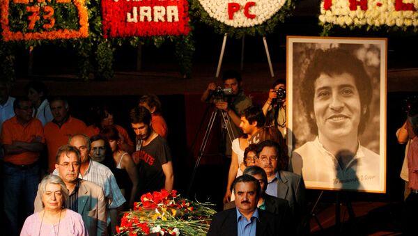 Memorial del músico Víctor Jara - Sputnik Mundo
