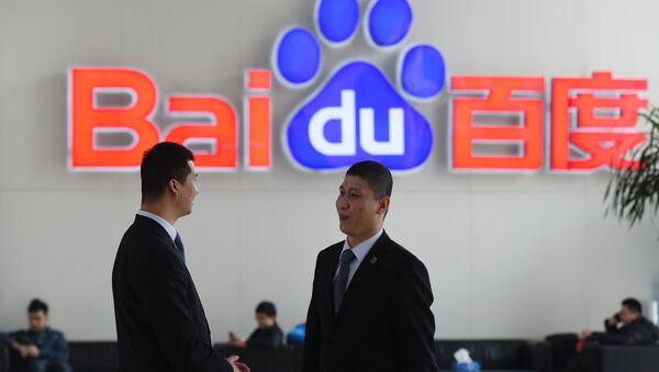 Sede de Baidu - Sputnik Mundo