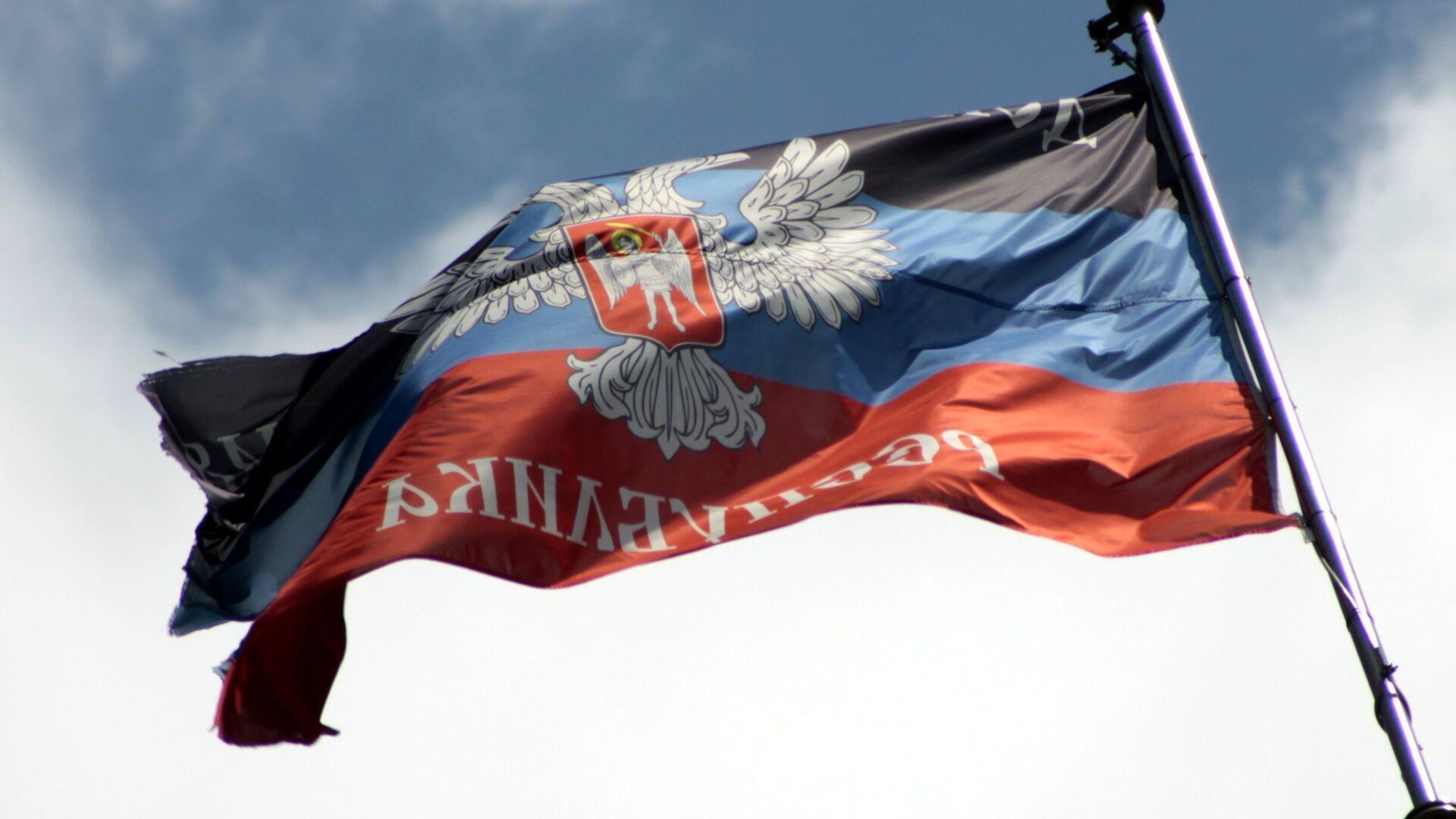 Bandera de la República Popular de Donetsk - Sputnik Mundo, 1920, 06.09.2021