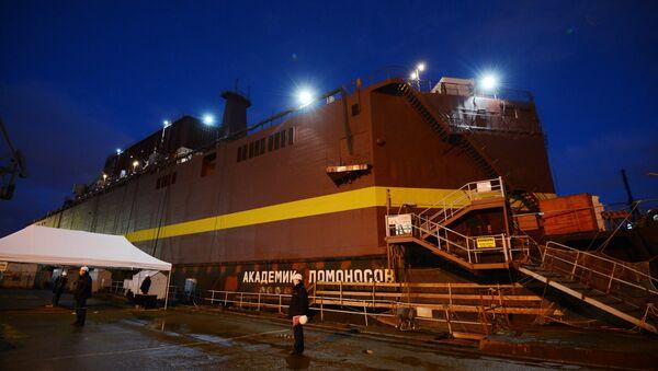 'Akadémik Lomonósov', la primera central nuclear flotante - Sputnik Mundo