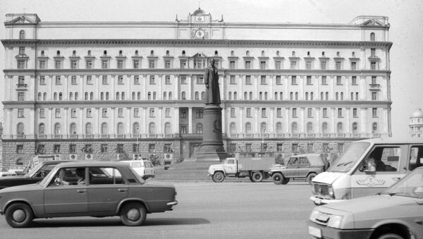 Sede del KGB (la agencia de inteligencia soviética) - Sputnik Mundo