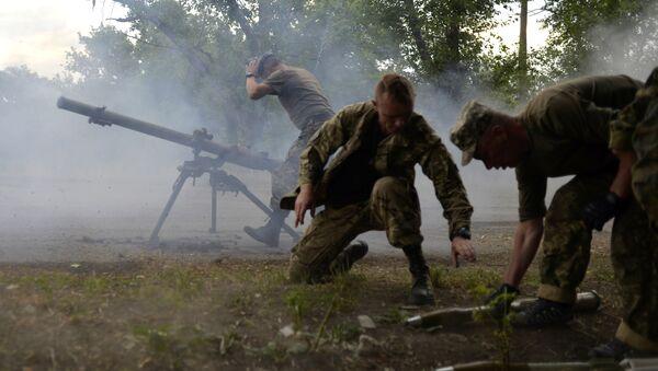 Militares ucranianos (archivo) - Sputnik Mundo