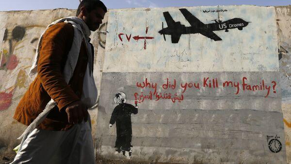 Un grafiti en Yemen (archivo) - Sputnik Mundo