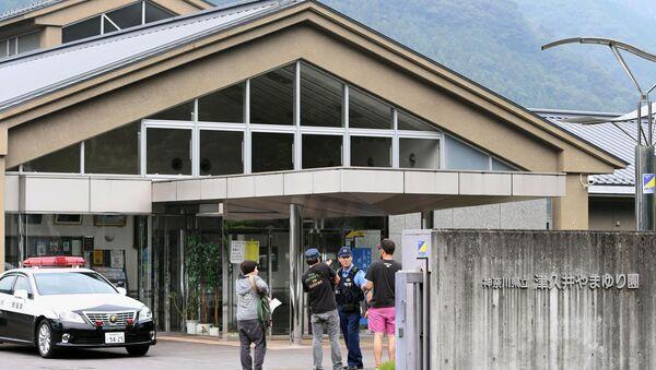 Lugar del ataque en el centro para discapacitados de la localidad japonesa de Sagamihara - Sputnik Mundo